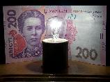 Украина повышает тариф на электроэнергию