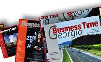 Инвесторам: в Грузии появилось новое деловое издание