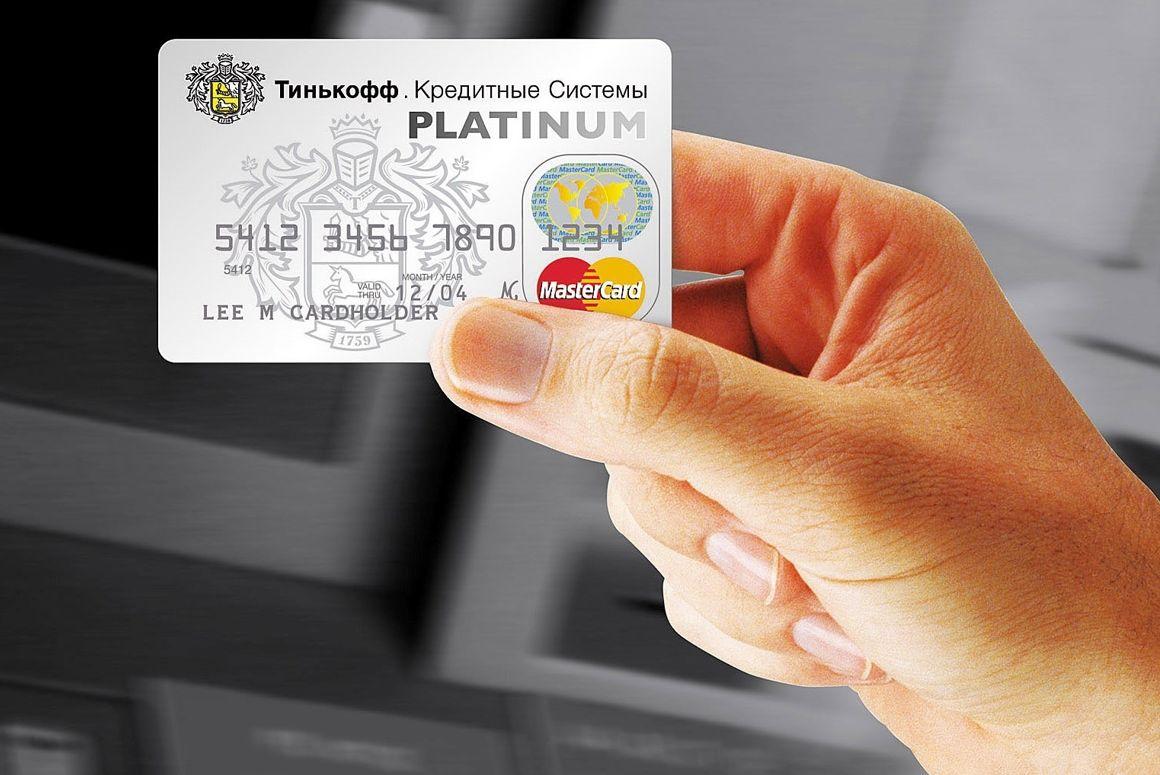 кредитная карта от сбербанка 50 тр условия