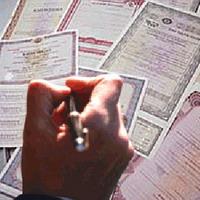 Беларусь представила новые долгосрочные облигации