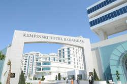 Какой отель класса «люкс» открыт в Азербайджане?