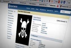 «Вконтакте» предоставила данные участников пиратского контента?