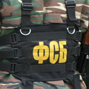При каких обстоятельствах был убит глава террористической группировки?