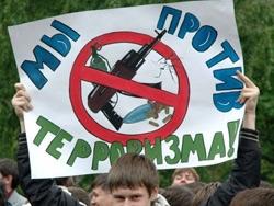 Казахстан объявляет жесткую борьбу с терроризмом