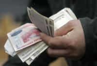По какому курсу белорусам поменяют рублевый депозит на валютный?
