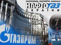 При слиянии «Газпрома» и «Нефтегаза» Россия снизит цену на газ для Украины?