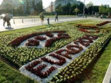 В Киеве появятся клумбы с символикой Евро 2012