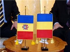 Молдова и Румыния