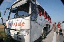В Болгарии в ДТП погибла уроженка Беларуси