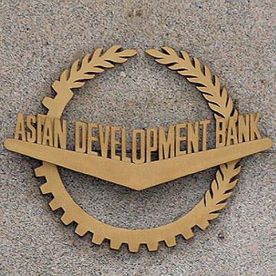 АБР поддержит малое и среднее предпринимательство в Монголии