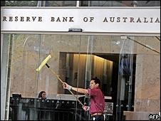 Резервный Банк Австралии сохраняет ключевую ставку без изменений