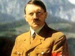 Сколько стоит подлинное письмо Гитлера?
