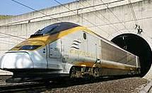 Инвесторам: состоялся запуск первого поезда на солнечной энергии