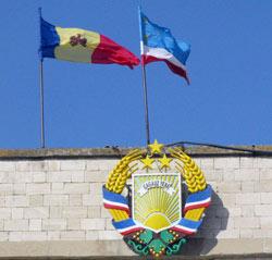 Что обсудили молдовский премьер и башкан Гагаузии?