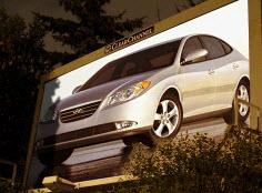 Hyundai Elantra будет выпускаться в кузове трехдверного купе
