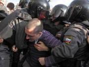 В Санкт-Петербурге задержали 70 оппозиционеров