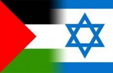Америка наложит вето на независимость Палестины