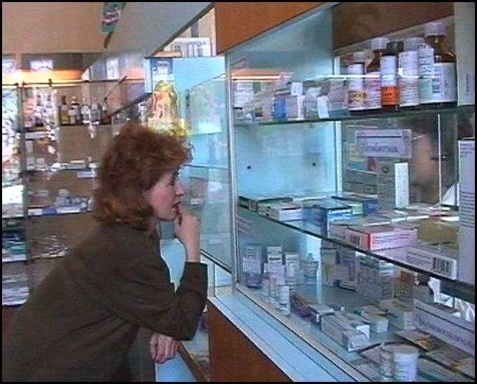 рынок препаратов похудения