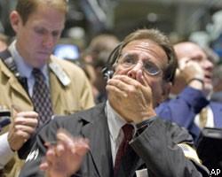 SP500: cаммит ЕС дестабилизировал рынок