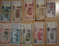 Курс белорусского рубля укрепился к евро, новозеландскому и австралийскому доллару