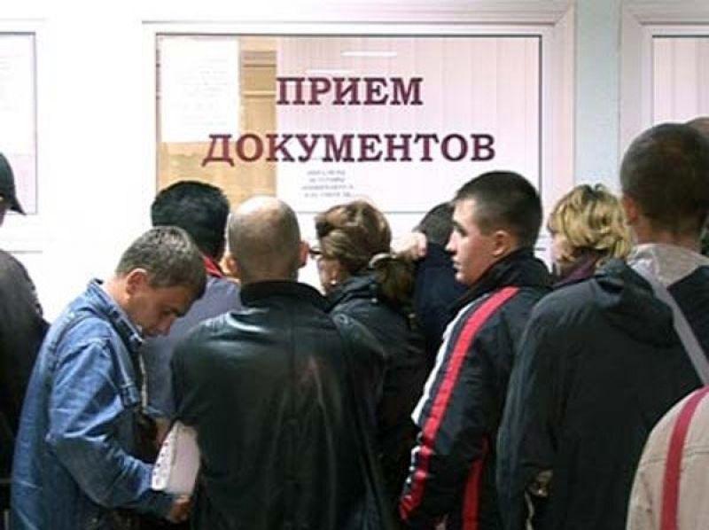 Купить медицинскую справку для водительского в Москве Братеево