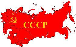 Что общего между нынешней Европой и СССР?