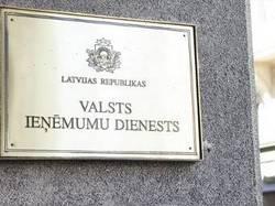 служба госдоходов Латвии