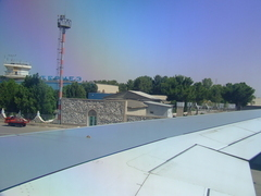 Сколько средств направят на реконструкцию аэропорта в Узбекистане?