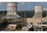 Когда пятый блок Разданской ТЭЦ начнет отпуск электроэнергии?