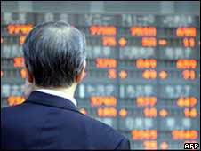 В Узбекистане начат проект по развитию фондового рынка