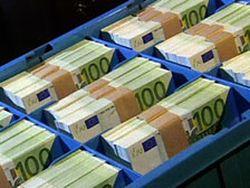 Курс евро: возможно снижение?