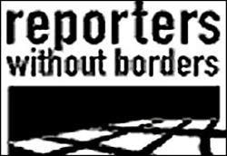 """Репортеры без границ пополнили список """"врагов интернета"""""""