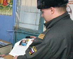 В Калмыкии полицейские ищут пропавшего 7-летнего мальчика