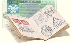 ПНС: теперь для въезда в Ливию понадобится виза
