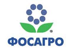 Инвесторам: «ФосАгро» проведет IPO в Москве и Лондоне