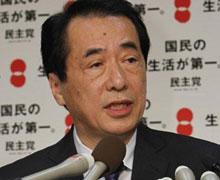 Наото Кан уходит в отставку: что ждать от курса иены?