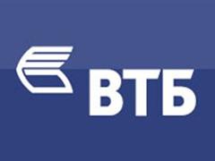 Насколько успешным стало размещение акций ВТБ?