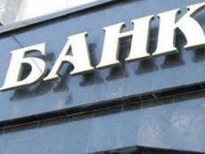 Какие рекомендации отказываются выполнять банки России ?
