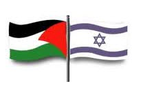 Палестина-Израиль