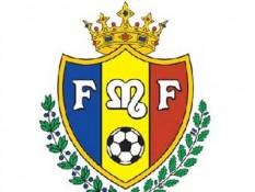 футбольная лига
