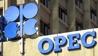 ОПЕК увеличила квоты на добычу нефти впервые за три года