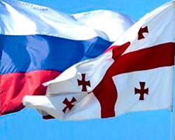 Когда начнет работу грузинско-российский бизнес-совет?