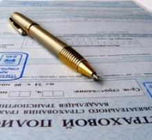 Когда в Азербайджане возобновят выдачу полисов обязательного страхования?