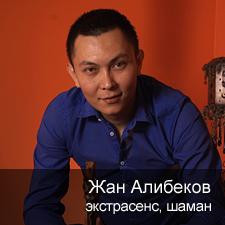 Какое будущее экстрасенс пророчит детям российских знаменитостей?
