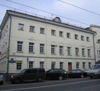 бизнес-центр на Остоженке