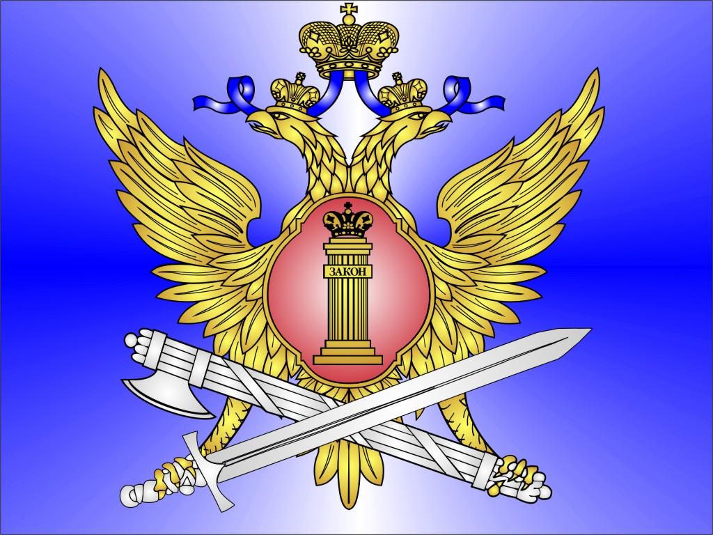 12 марта - День работников уголовно-исполнительной системы Министерства...