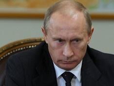 В.Путина