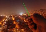 Кто ослеплял самолеты в Башкирии?