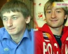 У Евгения Плющенко появился двойник