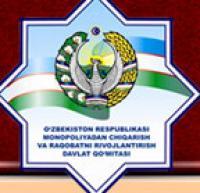 В Узбекистане стало меньше монополистов